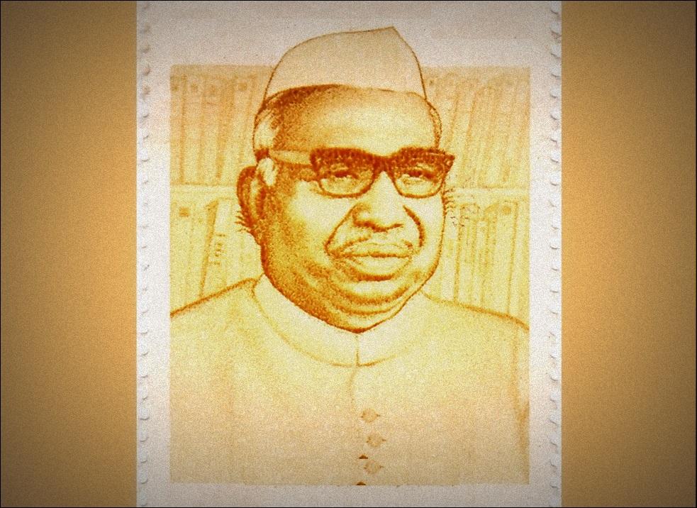 Babu Jagjivan Ram Wikipedia