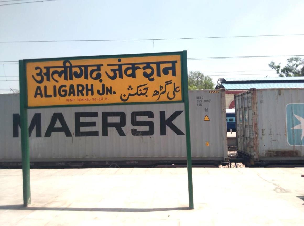 (फोटो साभार: India Rail Info)