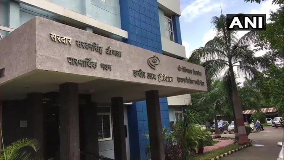 इंदौर आई हॉस्पिटल (फोटो साभार: एएनआई)