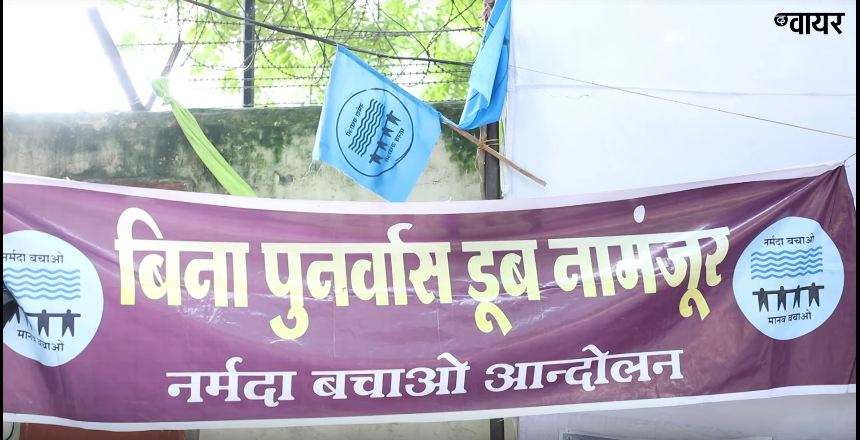 Narmada Protest The Wire