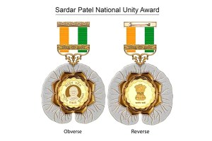 **EDS: HANDOUT PIC PROVIDED BY PIB** New Delhi: Government of India has instituted  Sardar Patel National Unity Award, highest civilian award for contribution to 'Unity and Integrity of India'. A notification instituting the award was issued by Ministry of Home Affairs, Friday, Sept. 20, 2019. (PIB/PTI Photo)  (PTI9_25_2019_000099B)