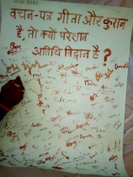भोपाल में प्रदर्शन कर रहे इन शिक्षकों ने अपने ख़ून से हस्ताक्षर किया हुआ एक पत्र कांग्रेस अध्यक्ष सोनिया गांधी को भेजा था.