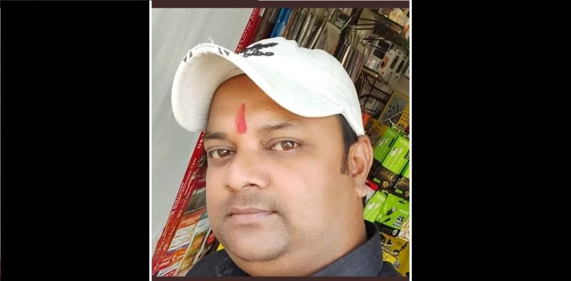 पत्रकार विक्रम जोशी. (फोटो साभार: फेसबुक)