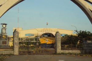 पुझल सेंट्रल जेल. (फोटो साभार: विकीमीडिया कॉमन्स)