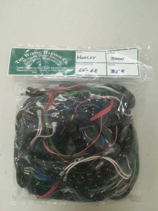 healey 3000 wiring harness
