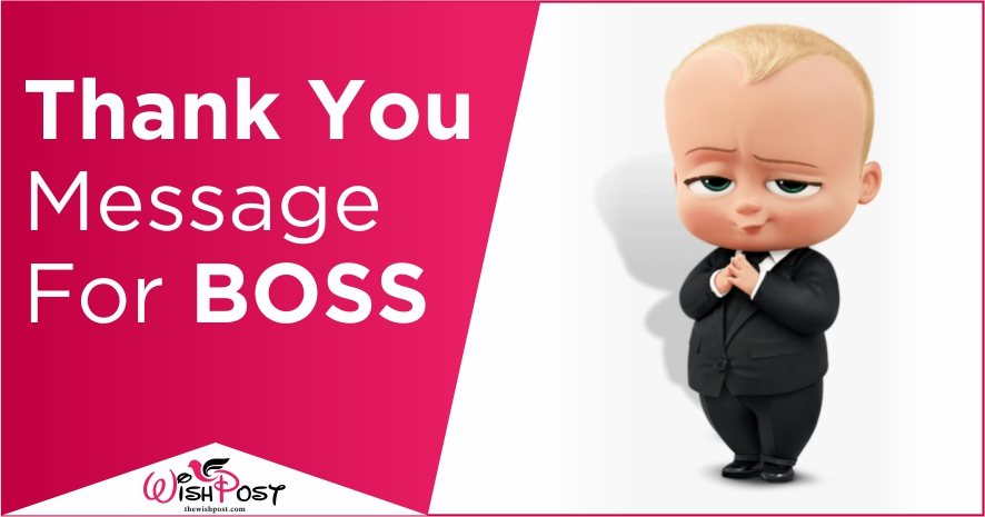 Thank You Messages for Boss