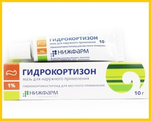 1424693159_gidrokortizonovaya-maz-ot-morschin