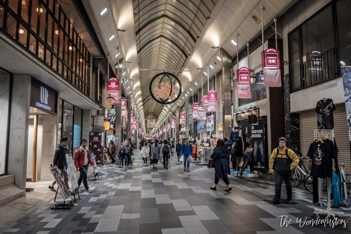 Teramachi and Shinkyogoku Shopping Arcade