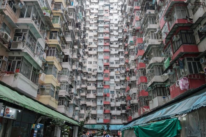 Hong Kong HK Island 01