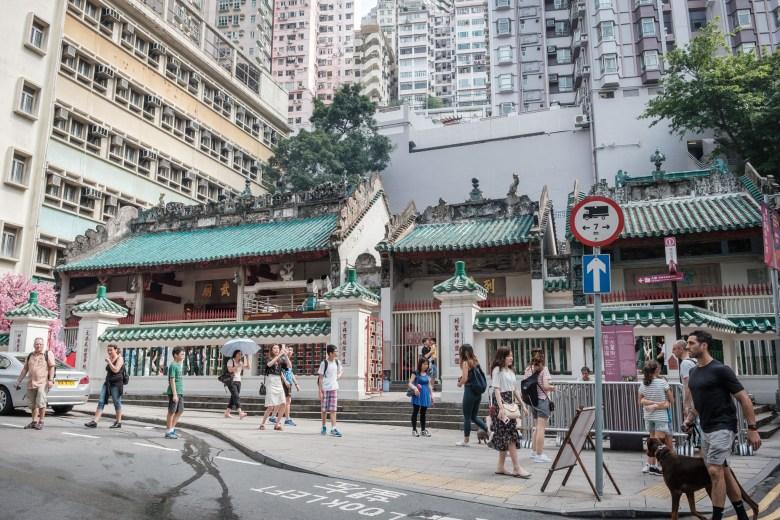 Hong Kong HK Island 20