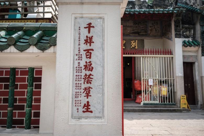 Hong Kong HK Island 22