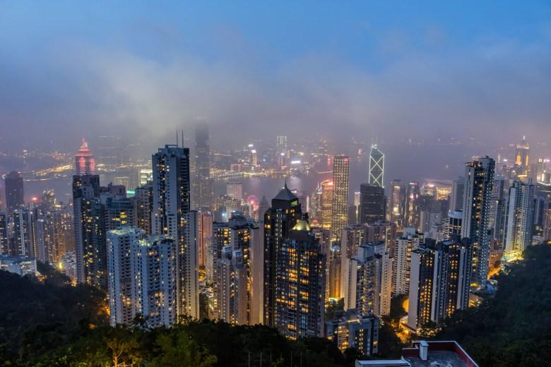 Hong Kong HK Island 61