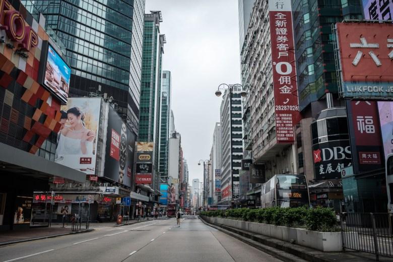 Hong Kong HK Island 65