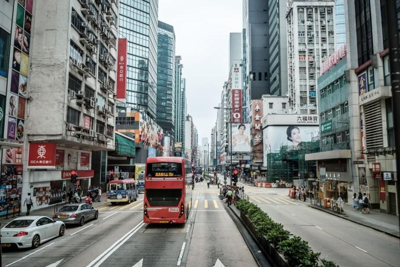 Hong Kong HK Island 70