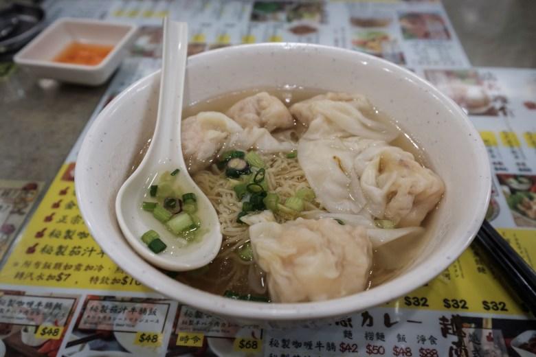 Hong Kong Kowloon 079