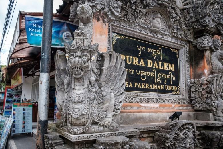 Indonesia Ubud 036