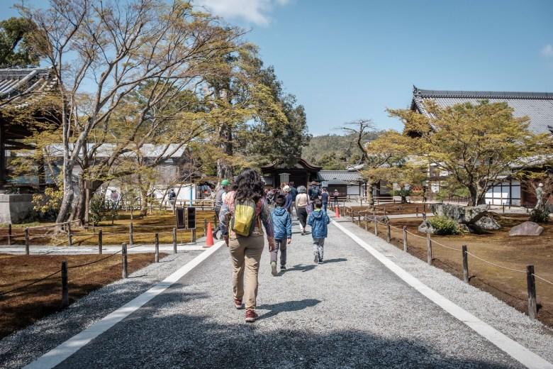 Japan Kyoto 020