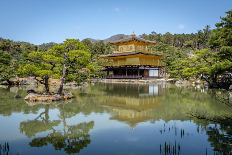 Japan Kyoto 026