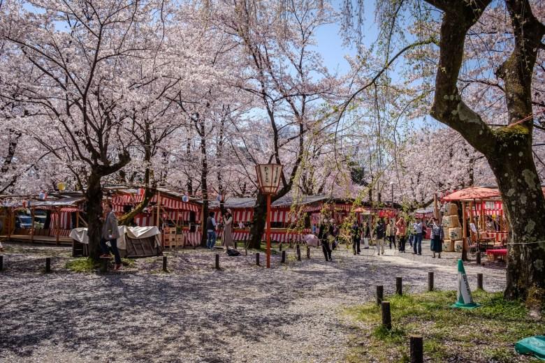 Japan Kyoto 039