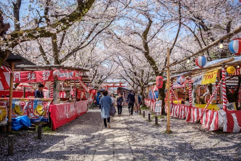 Japan Kyoto 042