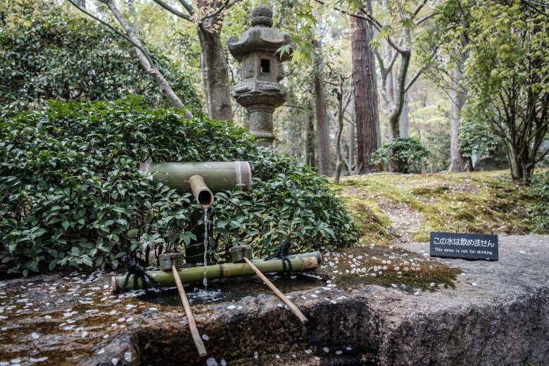 Japan Kyoto 054