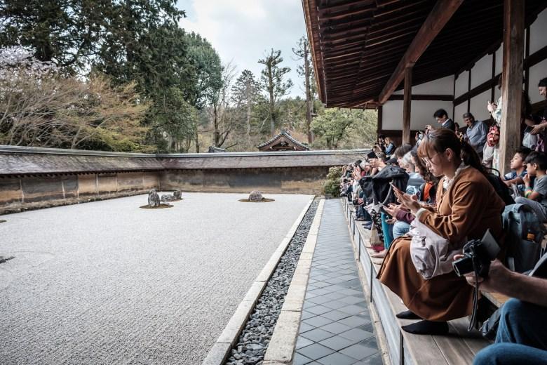 Japan Kyoto 063