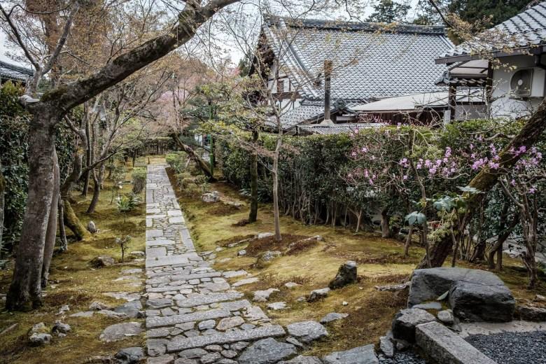 Japan Kyoto 074