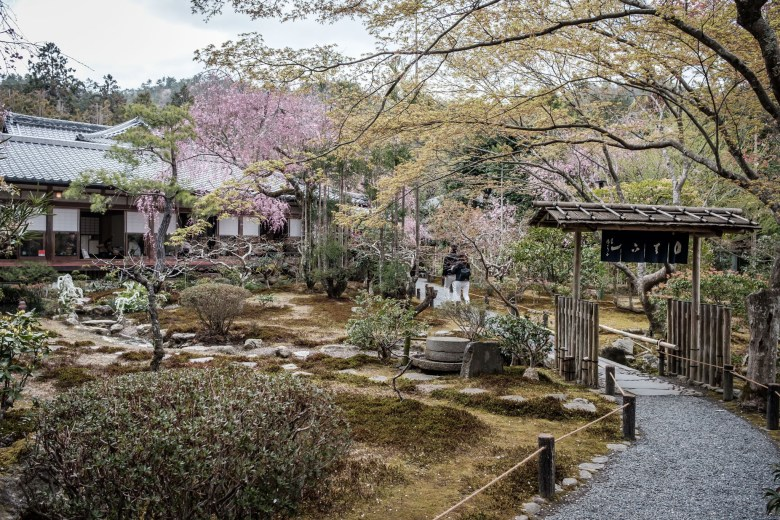 Japan Kyoto 083