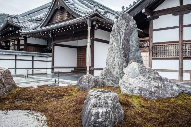 Japan Kyoto 094