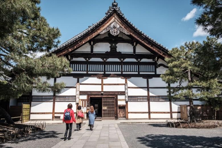 Japan Kyoto 124