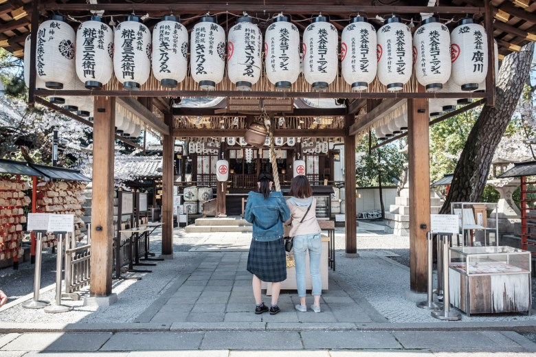 Japan Kyoto 128