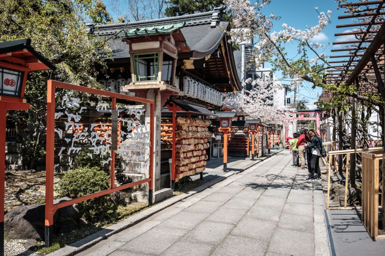 Japan Kyoto 130