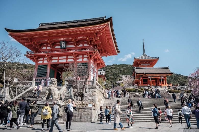 Japan Kyoto 149