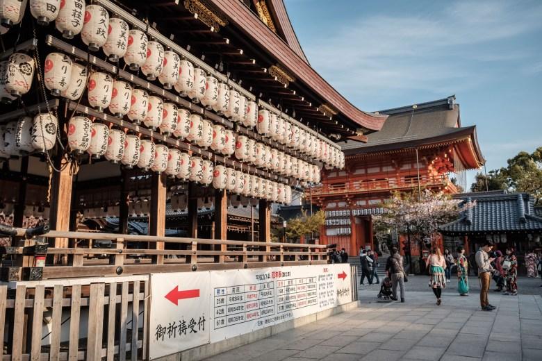 Japan Kyoto 164