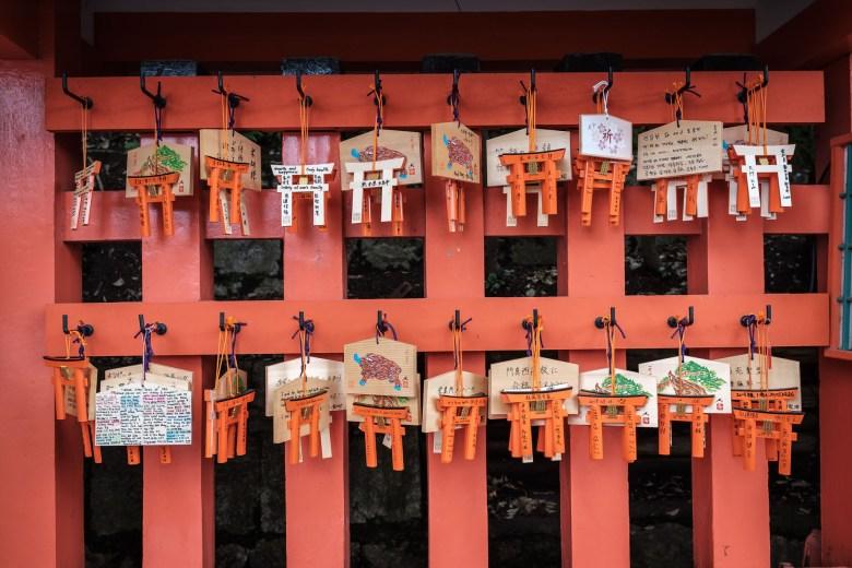 Japan Kyoto 182