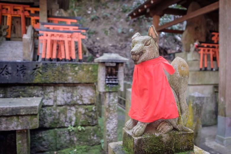 Japan Kyoto 185