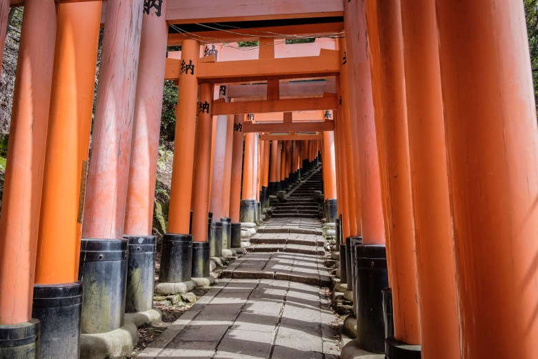 Japan Kyoto 189