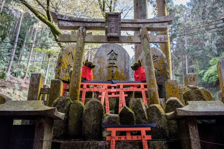Japan Kyoto 193