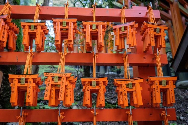 Japan Kyoto 199