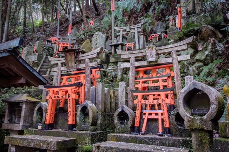 Japan Kyoto 200