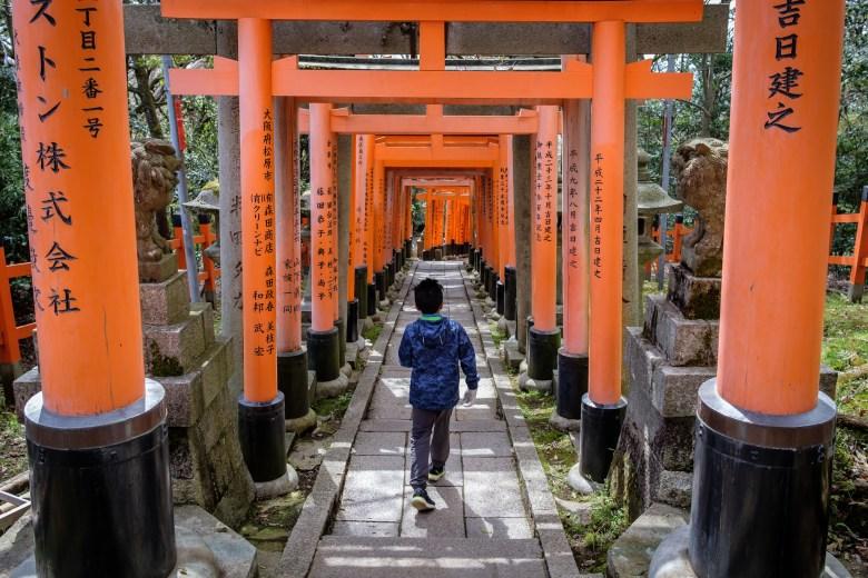Japan Kyoto 208