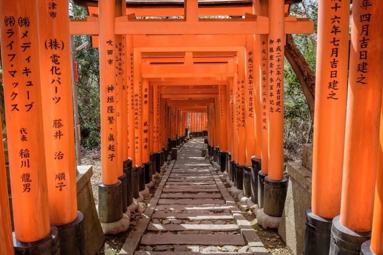 Japan Kyoto 212