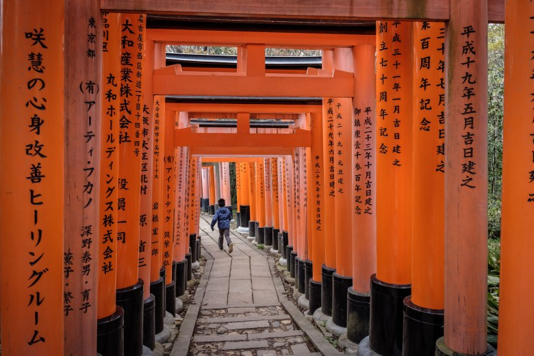 Japan Kyoto 219