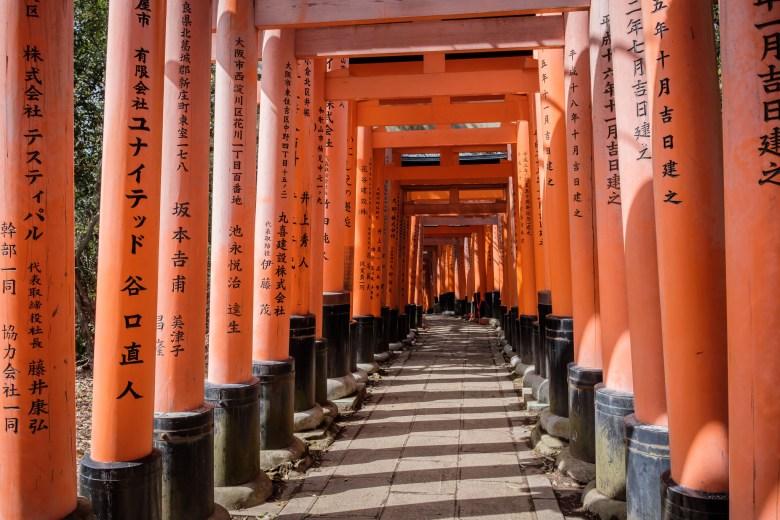 Japan Kyoto 223