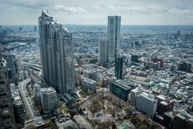 Japan Tokyo 101