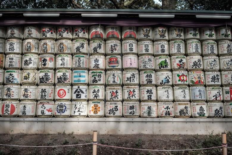 Japan Tokyo 124