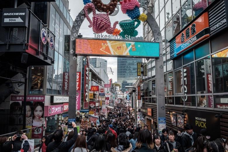 Japan Tokyo 134