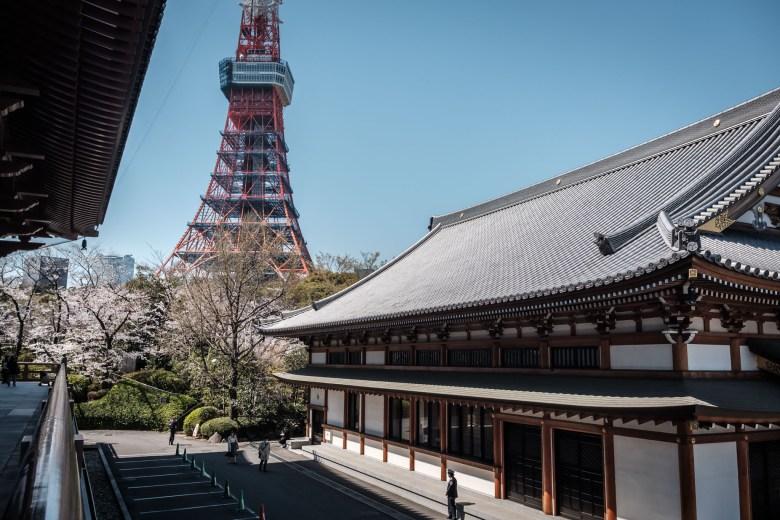 Japan Tokyo 190