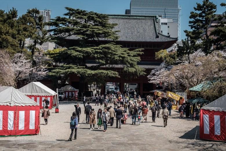 Japan Tokyo 191