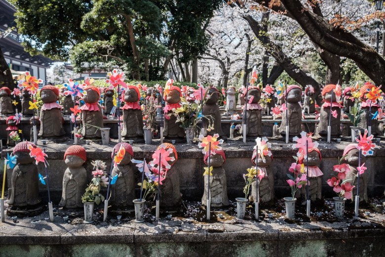 Japan Tokyo 197